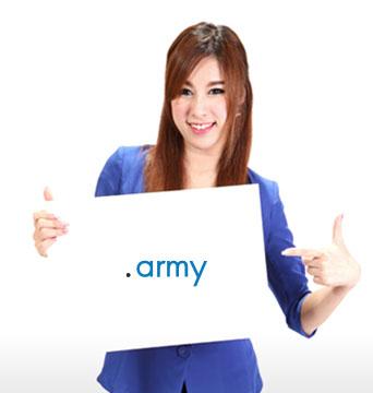 โดเมนเนมนามสกุล .ARMY